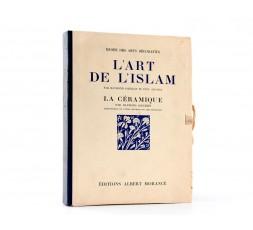 L'ART DE L'ISLAM : LA CERAMIQUE